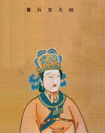 a summary on the life and accomplishments of empress wu The han dynasty (206 bce-220 ce) was one of the longest of china's major dynasties in terms of power and prestige, the han dynasty in the east rivalled.