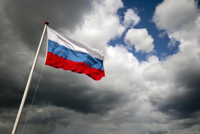 russia rebrand