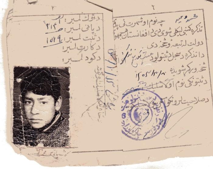 Afghan passport